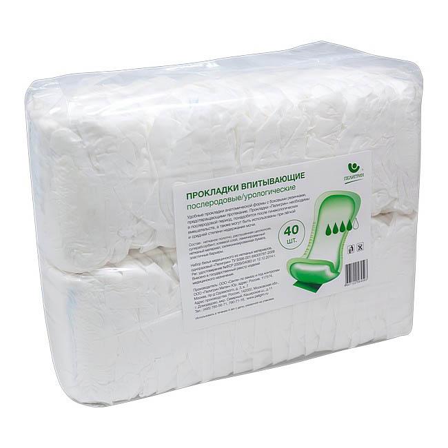 Прокладки впитывающие послеродовые/для недержания Пелигрин Super