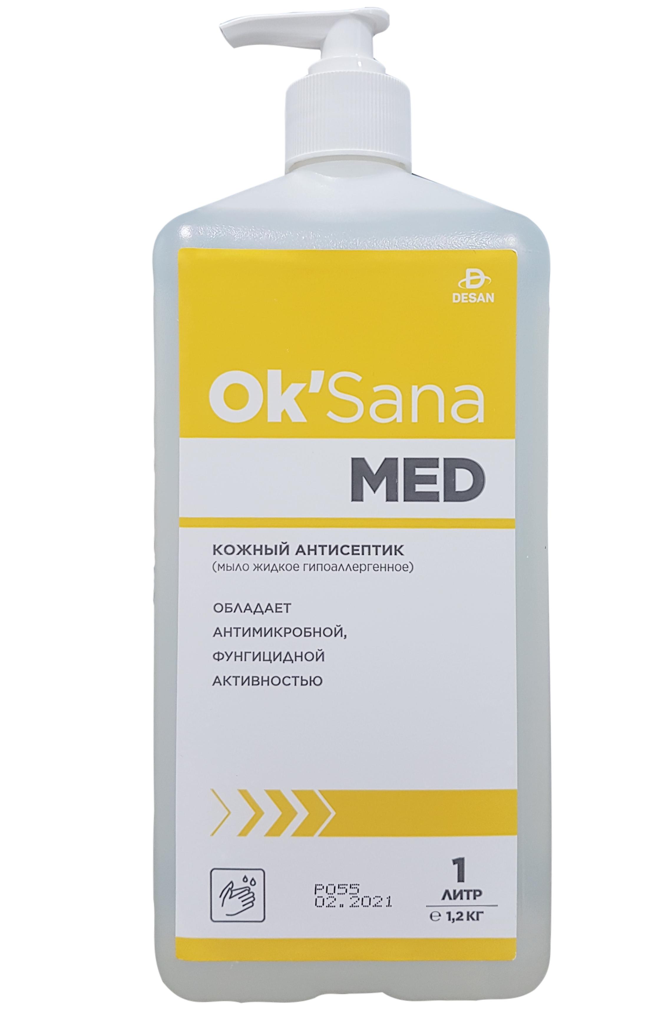 Купить Дезинфицирующее жидкое мыло OK'Sana Med (ОК'Сана Мед) 1 литр с дозатором, ДЕСАН