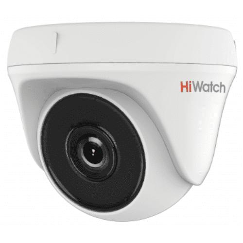 Камера DS T133 (2.8mm). HD TVI, объектив