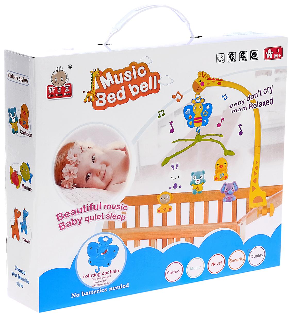 Мобиль музыкальный «Бабочка. Малыш зоо», заводной Sima-Land