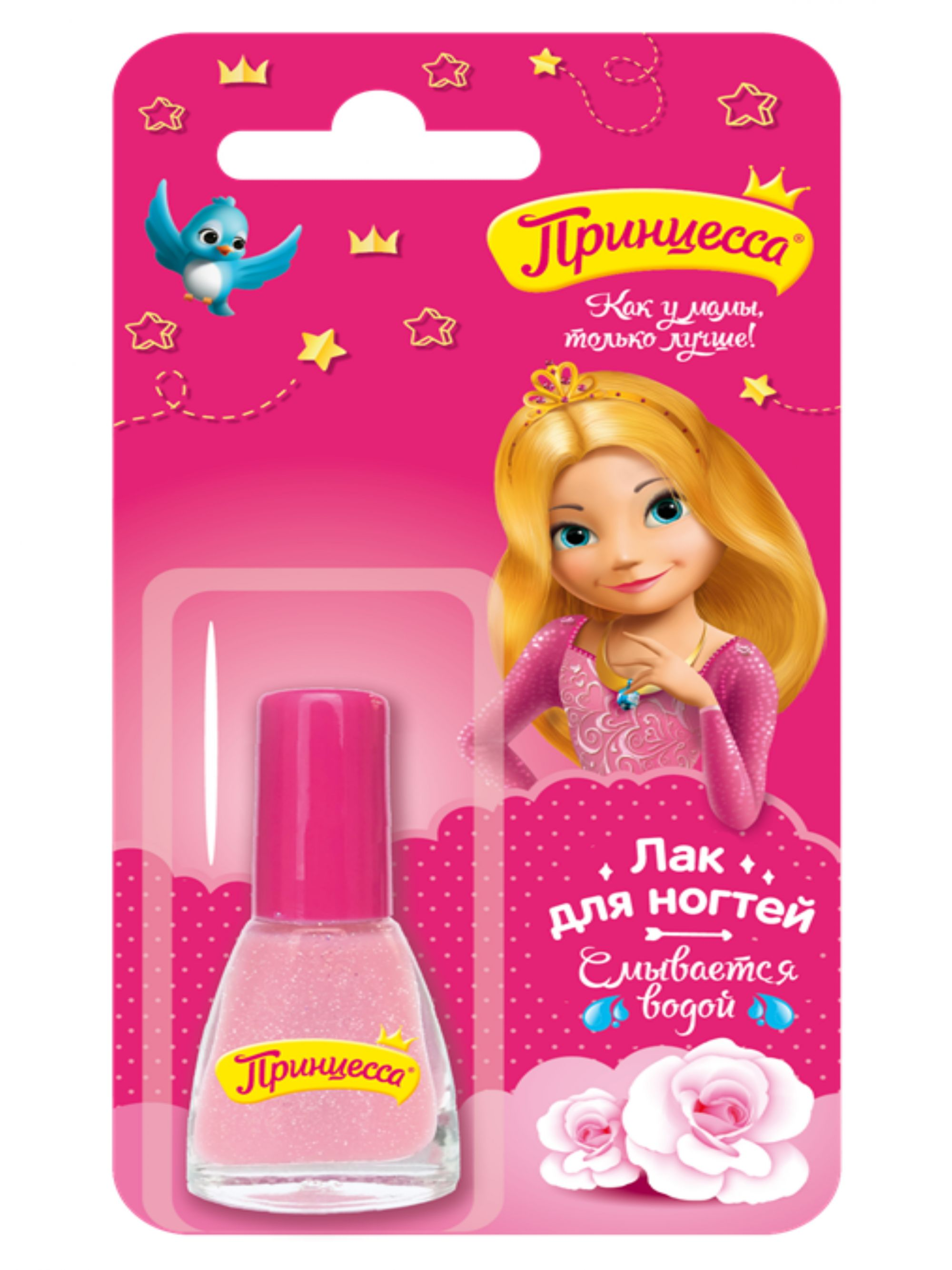 Лак для ногтей Принцесса светло-розовый, 6 мл