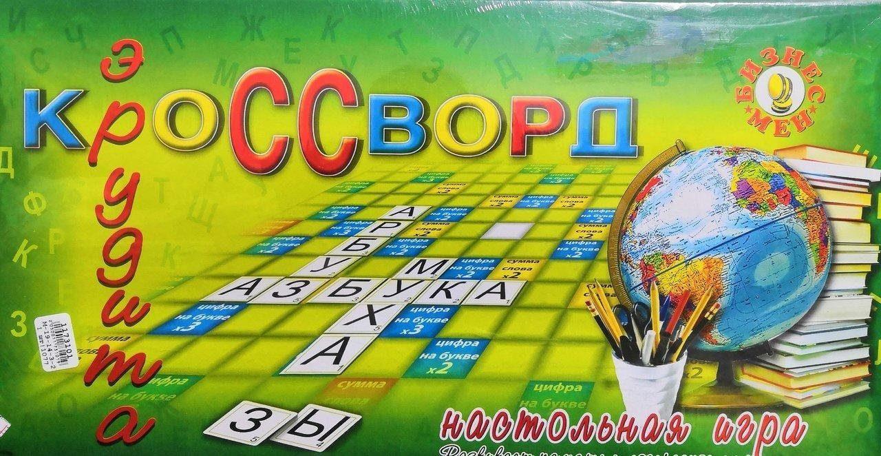 Настольная игра Лас Играс Кроссворд Эрудита