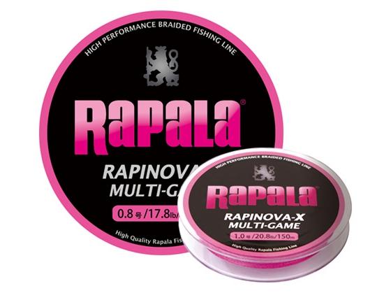 Леска плетеная Rapala Rapinova-X Multi Game 0,14 мм, 150 м, 8 кг
