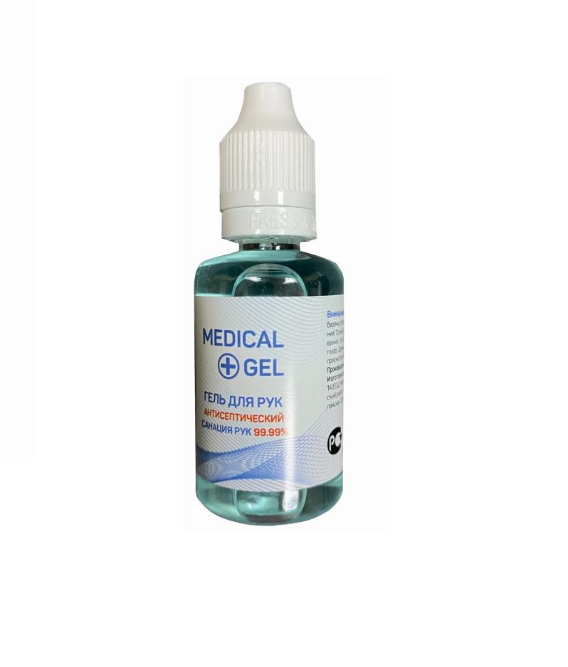 Купить Антисептический гель для рук Medical Gel 30 мл