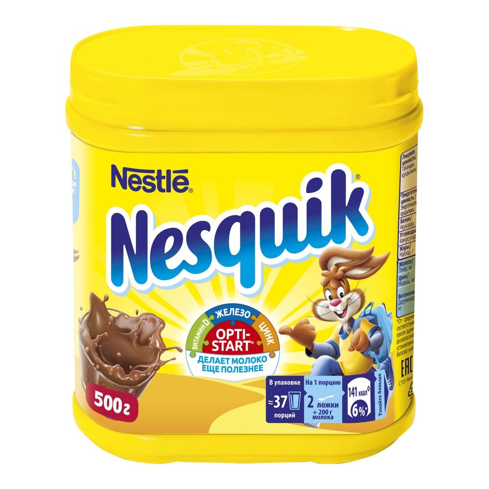 Какао Nesquik nestle в банке 500 г