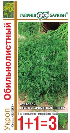 """Семена. Укроп """"Обильнолистный"""" (10 пакетов по 6,0 г) (количество товаров в комплекте: 10)"""