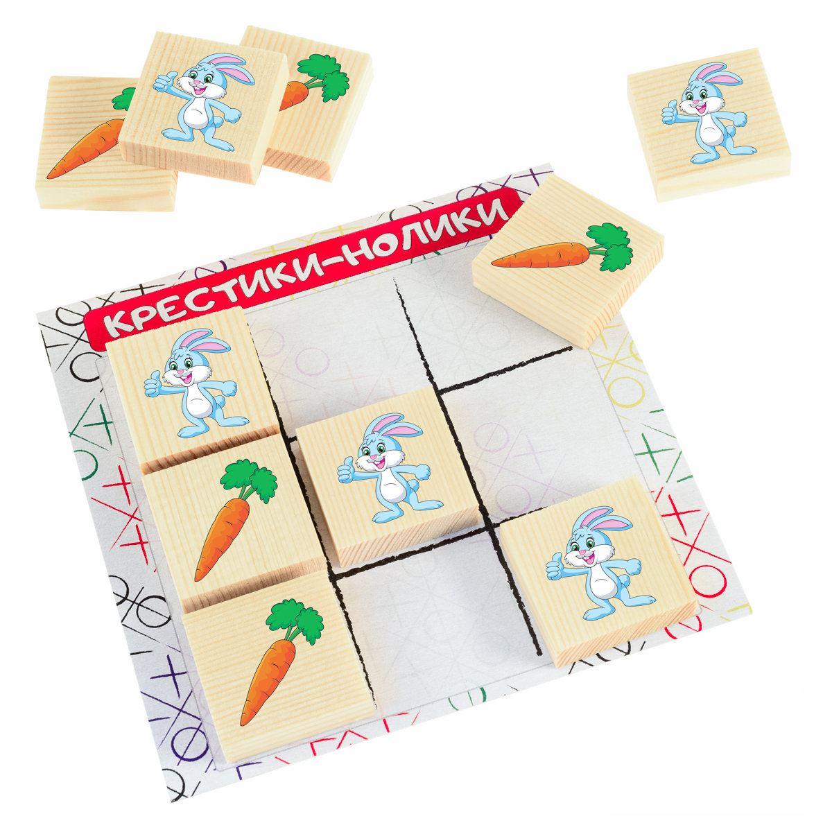 Купить Крестики-нолики Зайчик и морковка, Крестики-нолики Анданте Зайчик и морковка (развивающая игра, 10 фишек, RDI-D523a),