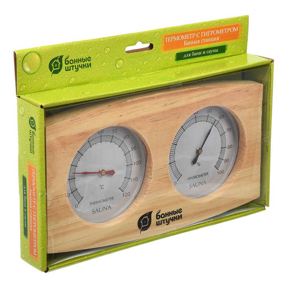 Термометр с гигрометром Банная станция 24,5x13,5x3 см