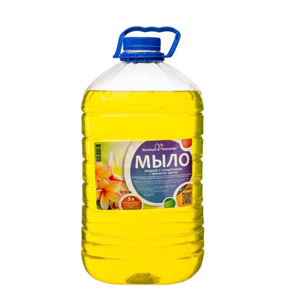 Мыло жидкое вкусная косметика 5 л купить в где в москве купить косметику сибирское здоровье