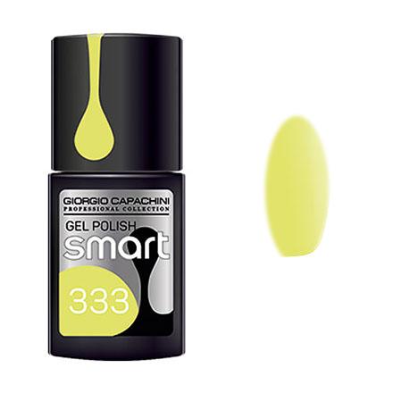 Купить Giorgio Capachini, Гель-лак Smart №333