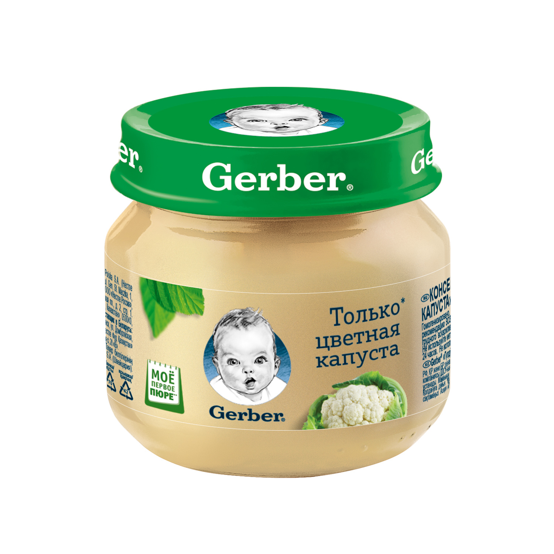 Пюре овощное Gerber Цветная капуста с