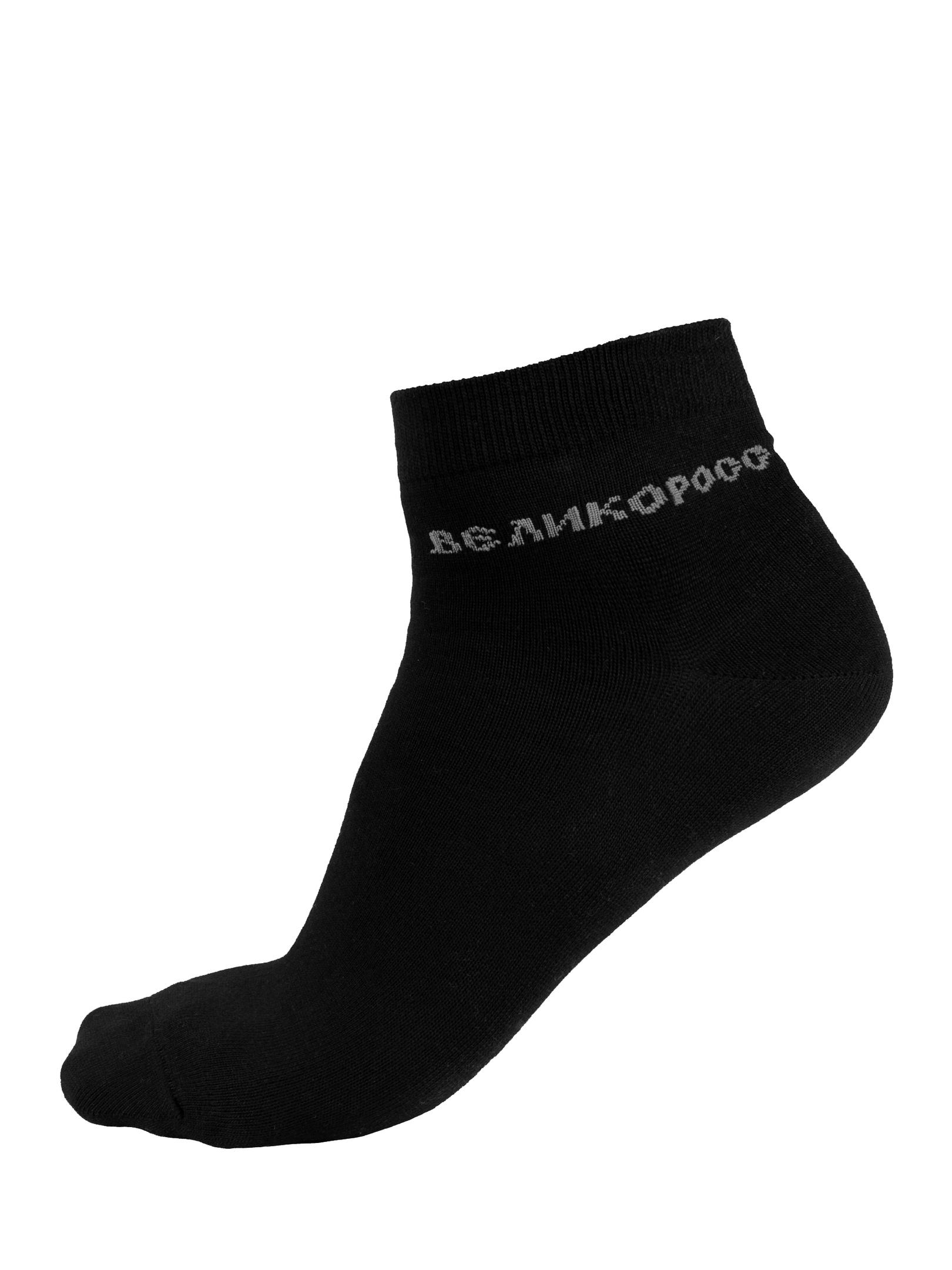Носки Великоросс N557 черные 41-44