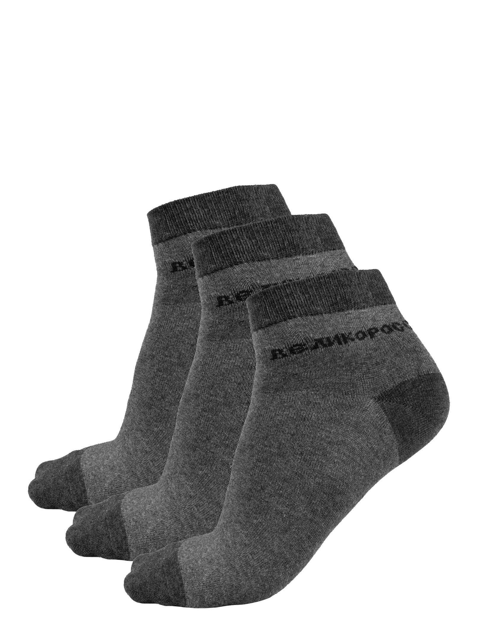 Набор носков Великоросс NN3554 серый 44-47