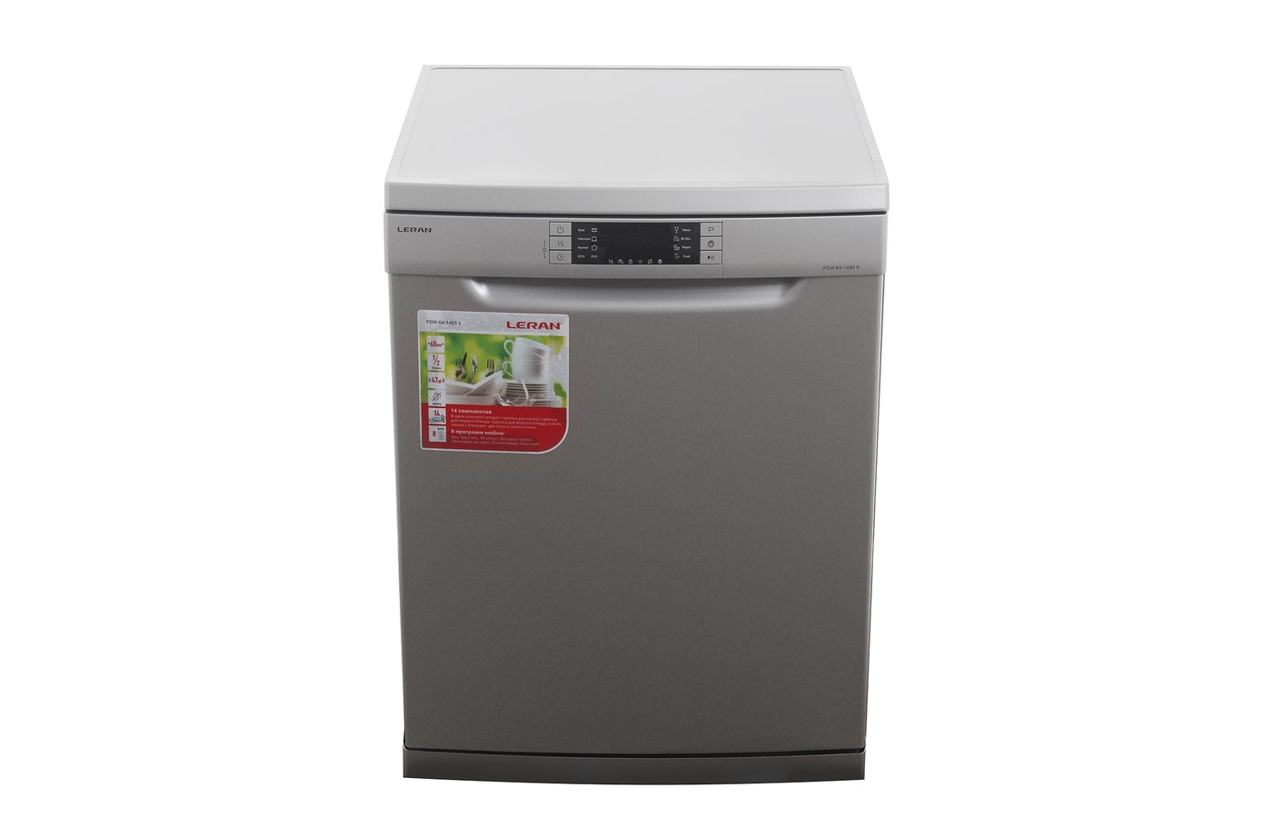 Посудомоечная машина LERAN FDW 64 1485