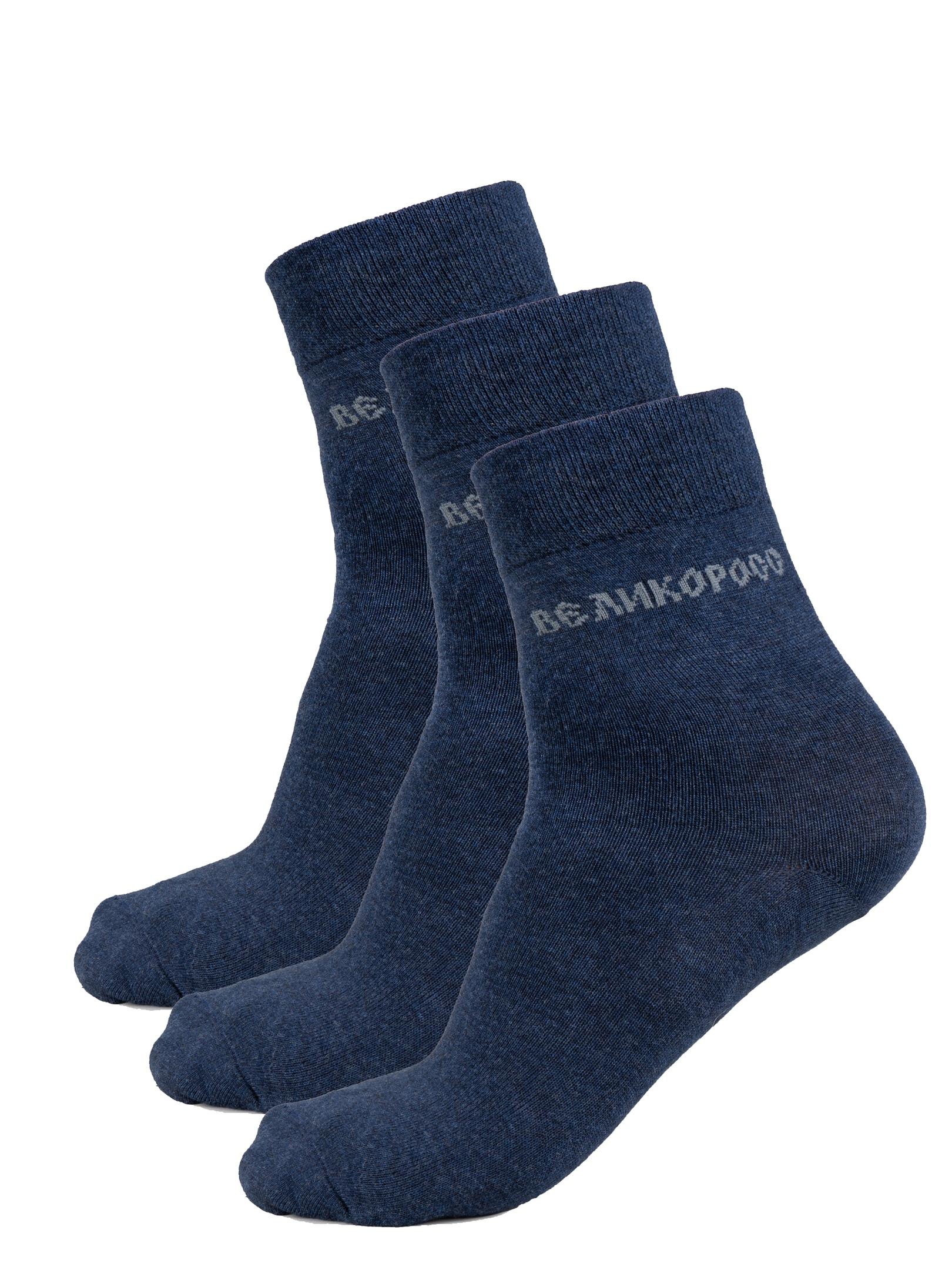 Набор носков Великоросс NN3568 синий 41-44