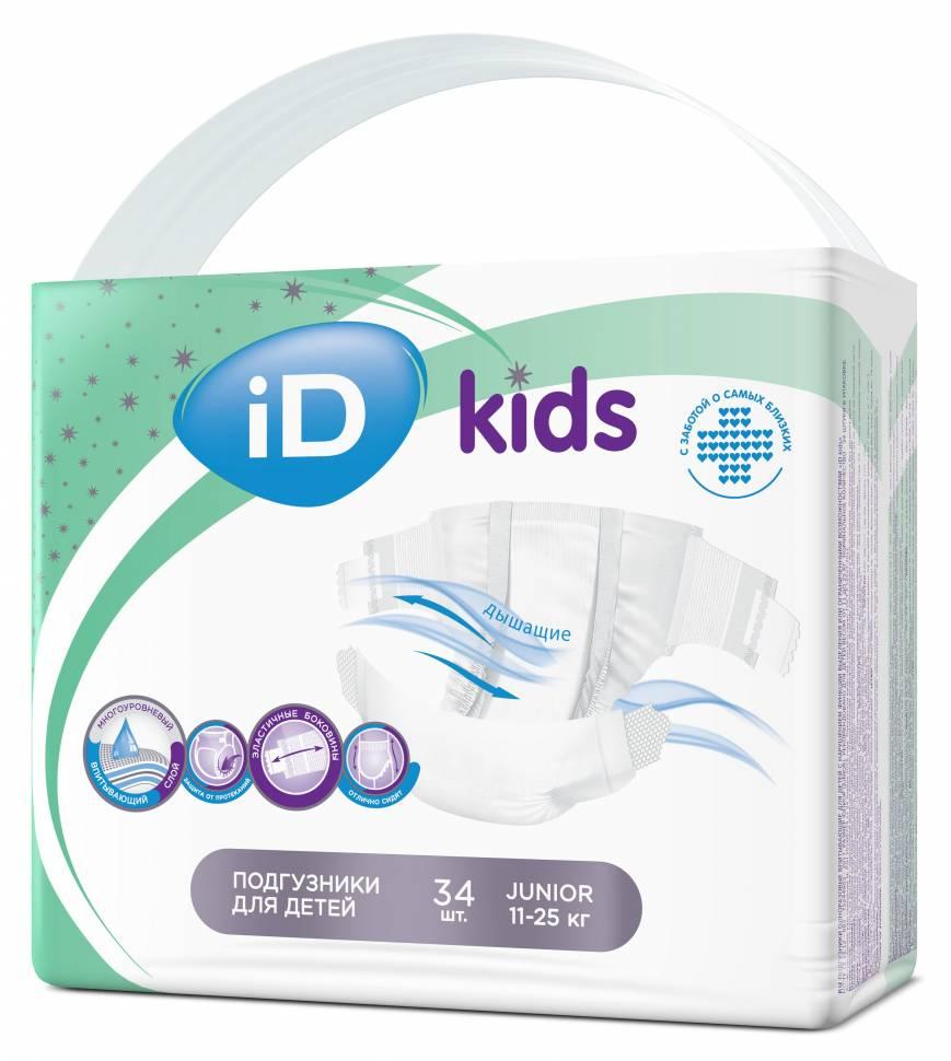 Подгузники iD Kids детские Junior 11-25кг 34 шт