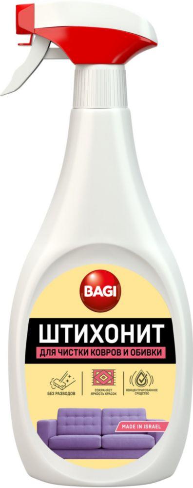 Средство для чистки ковров Bagi штихонит