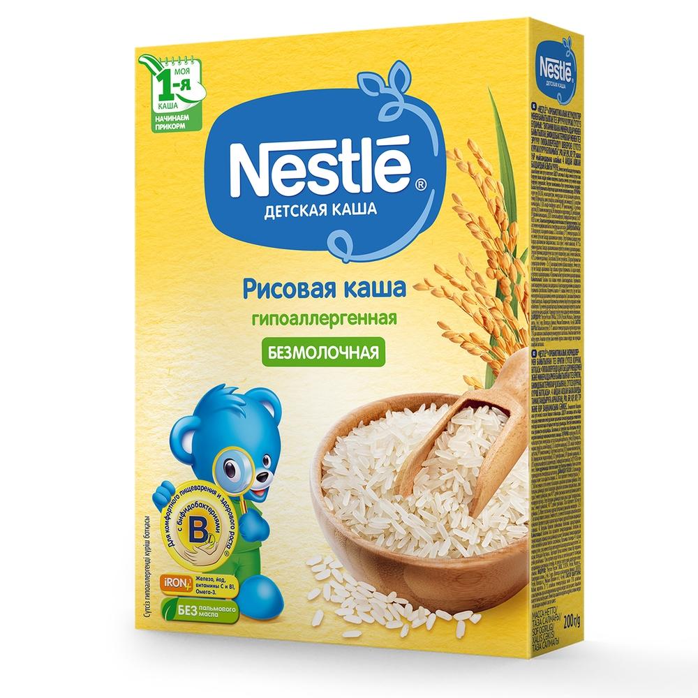 Каша безмолочная Nestle Рисовая гипоаллергенная с 4 мес. 200 г