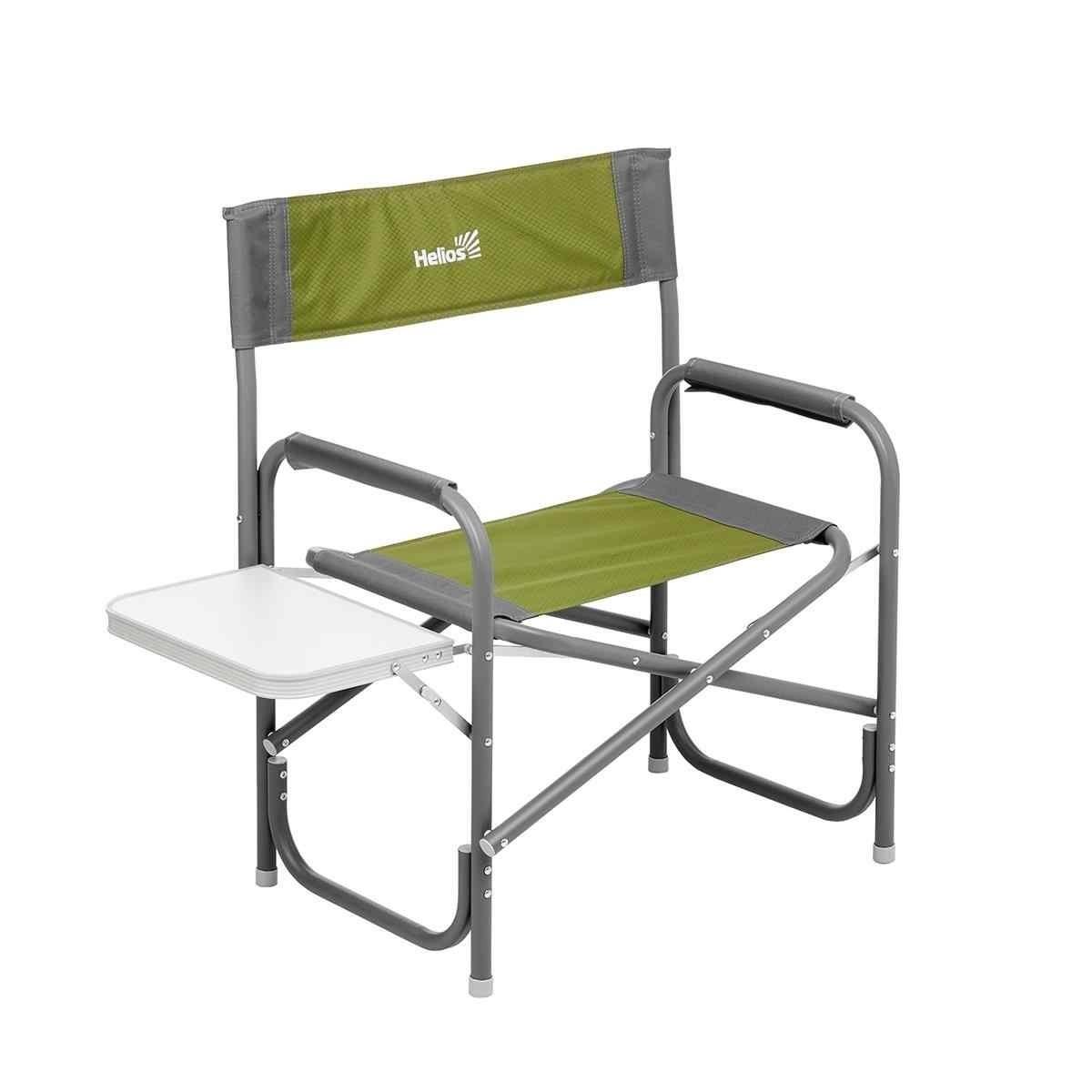 Кресло директорское с отк.стол. MAXI серый/зеленый Т-HS-DC-95200T-M-GG Helios