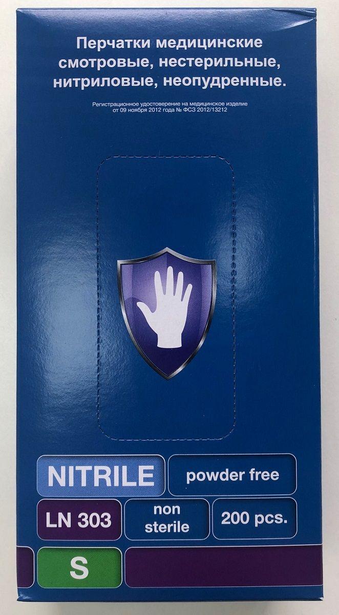 Rubber Tech Ltd Фиолетовые нитриловые перчатки Safe Care размера S 200 шт.(100 пар)