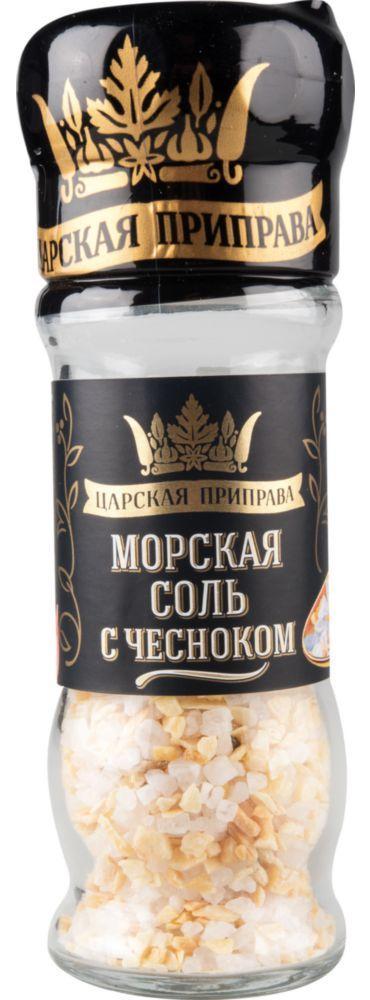 Соль морская Царская приправа с чесноком мельница 65 г фото
