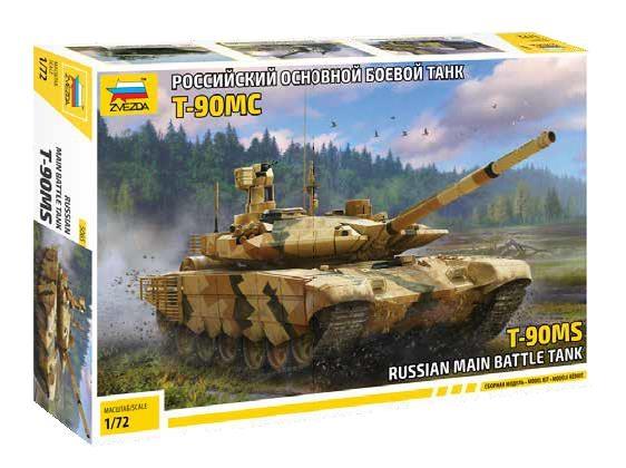 Купить Т-90МС Российский основной боевой танк сборная модель 1/72 Звезда 5065, ZVEZDA, Модели для сборки