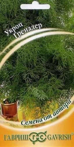 """Семена. Укроп """"Гренадер"""" (10 пакетов по 2,0 г) (количество товаров в комплекте: 10)"""
