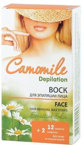 Воск для эпиляции лица Camomile Depilation