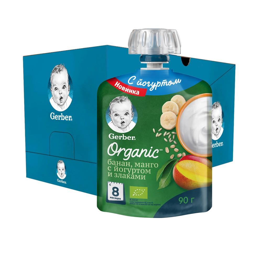 Купить Пюре фруктово-йогуртное Gerber Organic Банан, манго с йогуртом и злаками 90г 16шт,