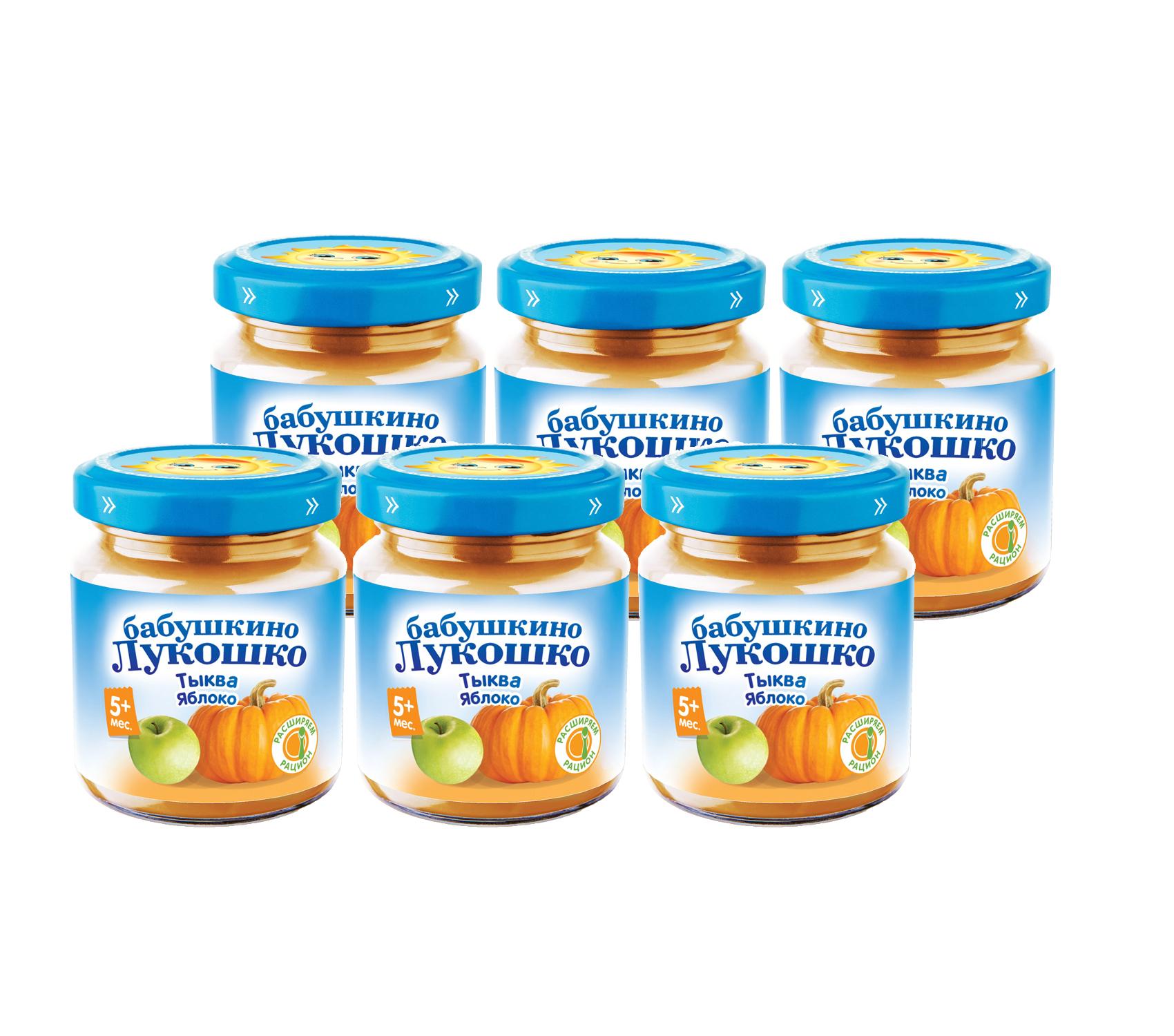 Купить Тыква-яблоко, Пюре Бабушкино лукошко тыква с яблоком с 5 мес. 100 г 6 шт., Бабушкино Лукошко,