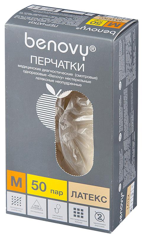 Купить PL Перчатки латексные нестерильные опудренные р.M 50 пар натуральный, Sri Trang Gloves