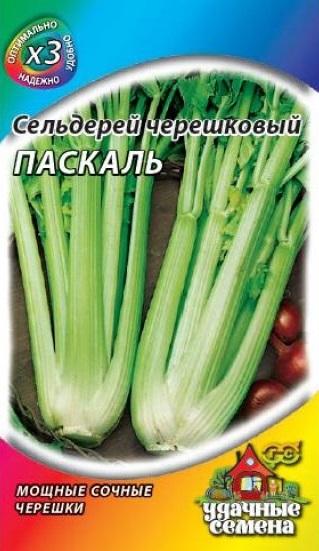 Семена овощей Гавриш Сельдерей Паскаль черешковый