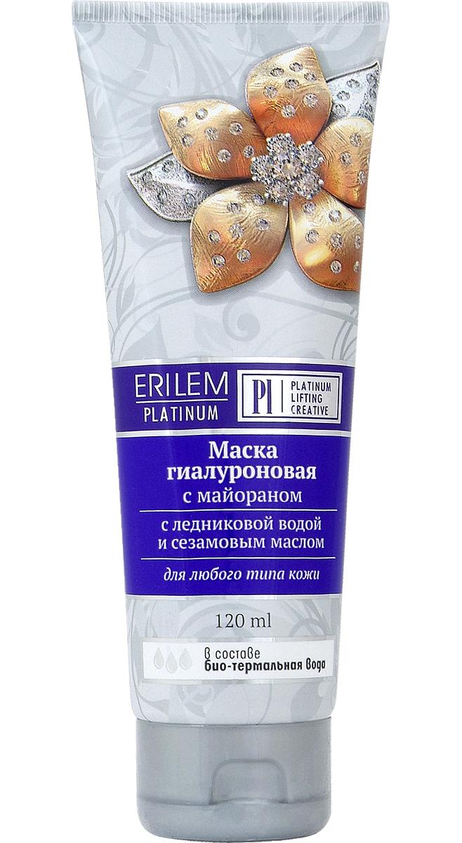 Эрилем косметика купить в москве купить косметику make up atelier в москве