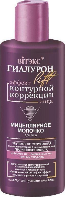 Купить Мицеллярное молочко Vitex для снятия макияжа Гиалурон LIFT 150 мл