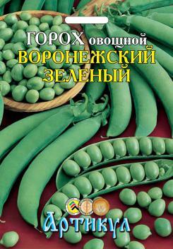 Семена овощей Артикул Горох овощной Воронежский зеленый