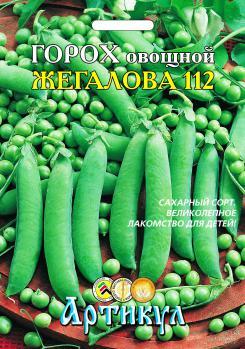 Семена овощей Артикул Горох овощной Жегалова