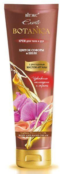 Купить Крем для тела и рук Vitex Цветок софоры и шелк EXOTIC BOTANICA 200 мл