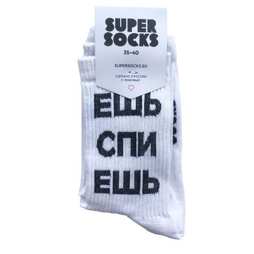Носки унисекс Super Socks Esh Spi Esh белые 36-40