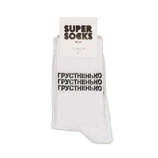 Носки унисекс Super Socks Grustnenko белые 36-40