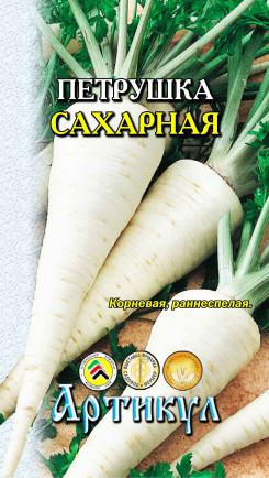 Семена зелени и пряностей Артикул Петрушка Сахарная