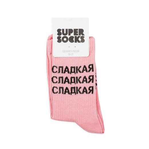 Носки женские Super Socks Sladkaya розовые 36-40