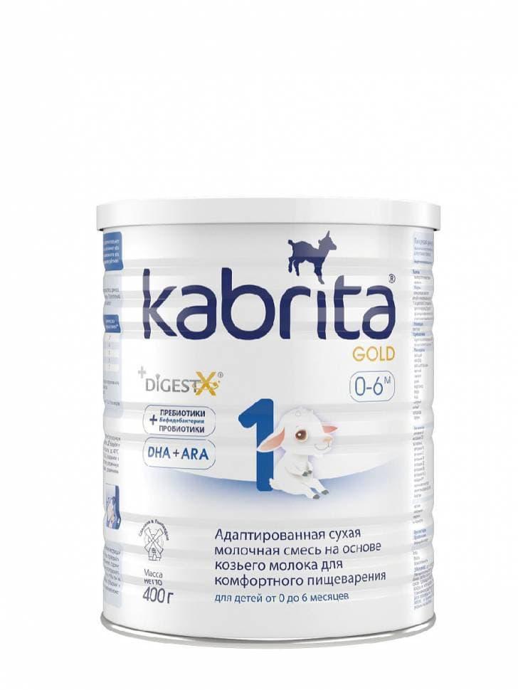 Купить Gold 1 New, Смесь на основе козьего молока Kabrita Gold 1 от 0 до 6 мес. 400 г,