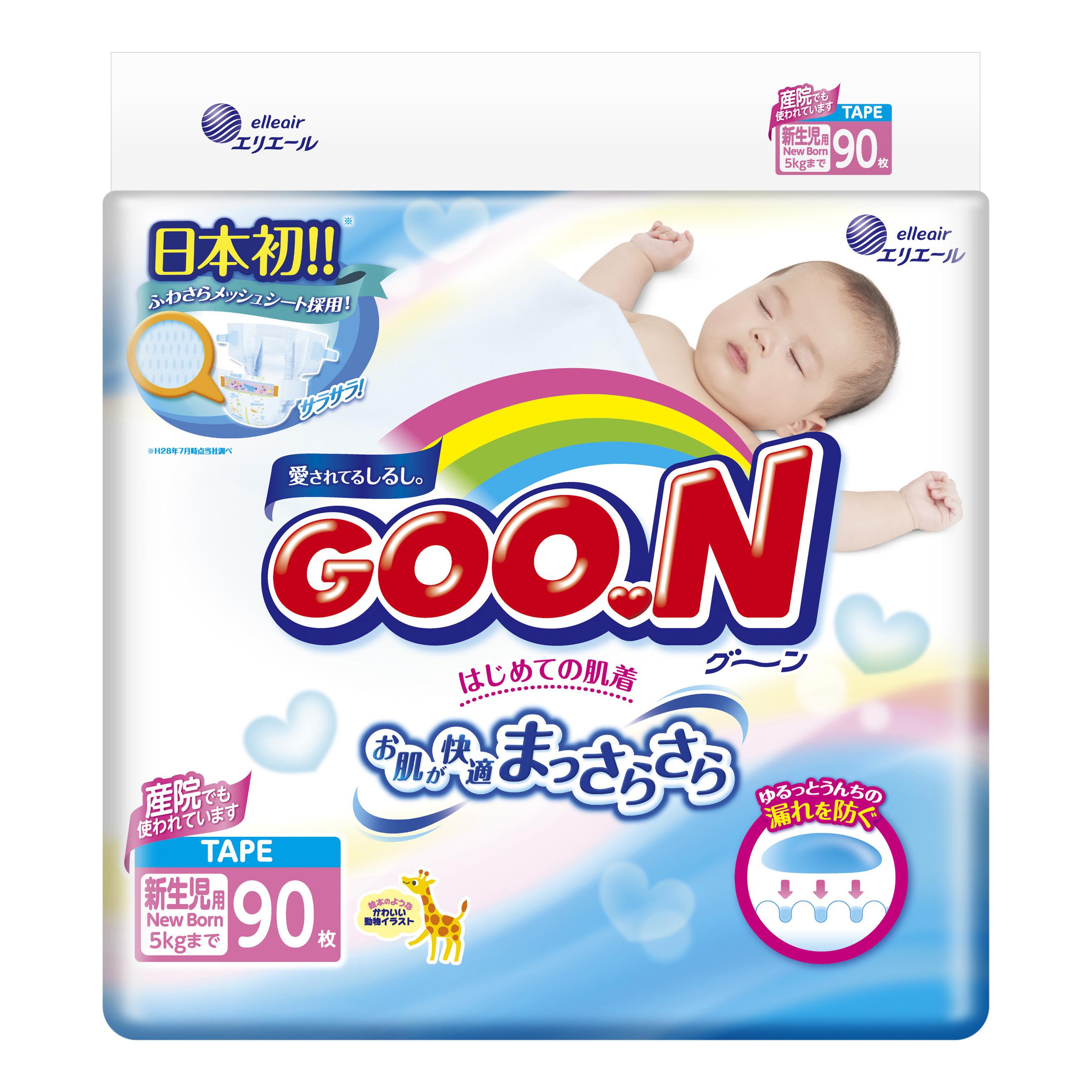 Купить Newborn, Подгузники Goon для новорожденных NB (0-5 кг), 90 шт.,