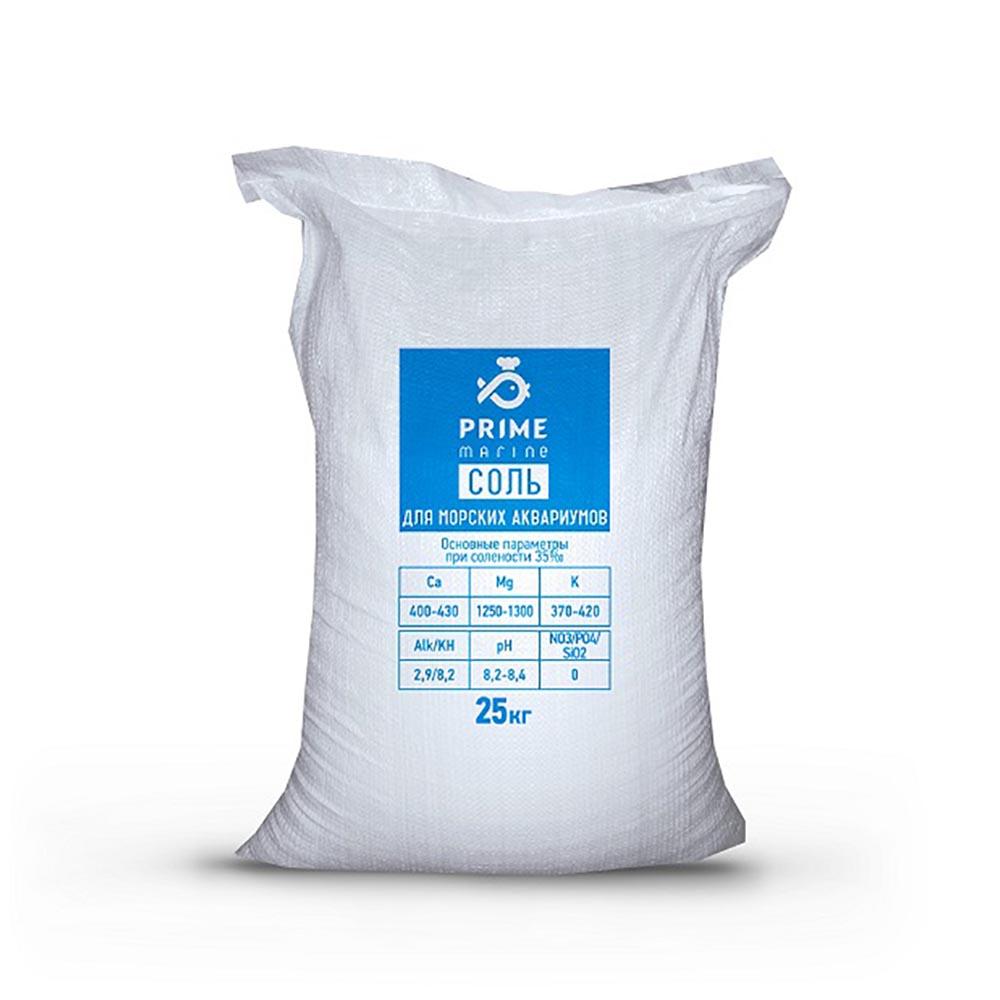 Морская соль Prime 25 кг