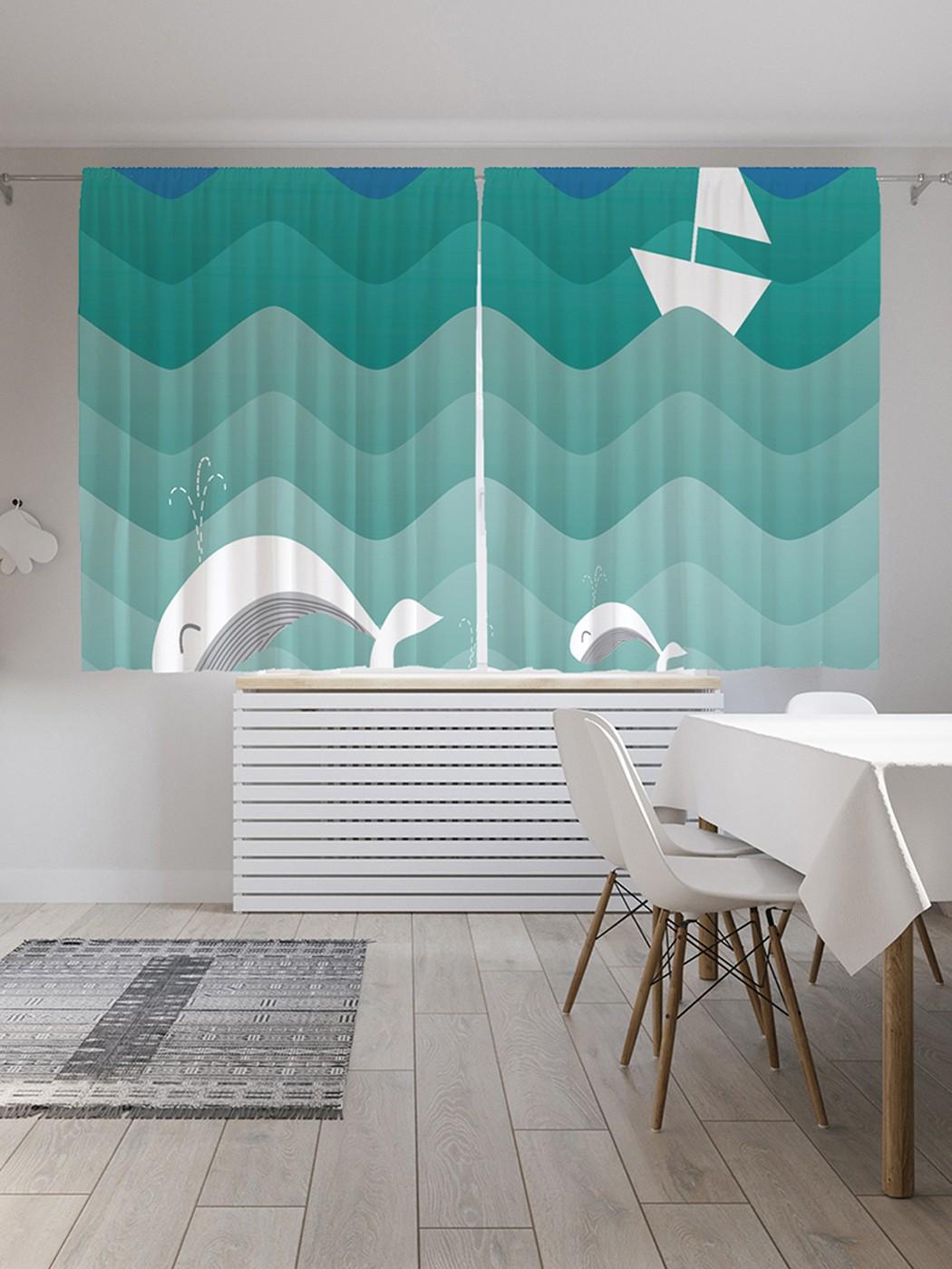 Шторы под лён «Дельфины проводники», серия Oxford DeLux, 290х180 см