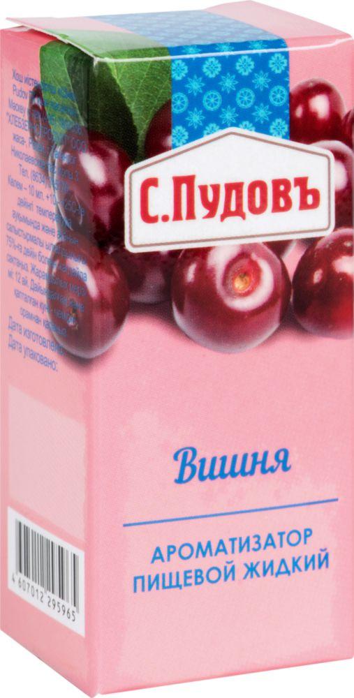 Ароматизатор пищевой жидкий С.Пудовъ вишня 10 мл фото