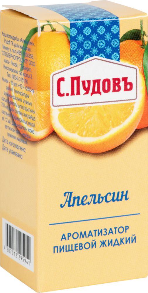 Ароматизатор пищевой жидкий С.Пудовъ апельсин 10 мл фото