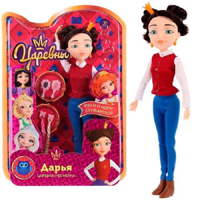 Кукла Карапуз Царевны Дарья с аксессуарами, 29 см