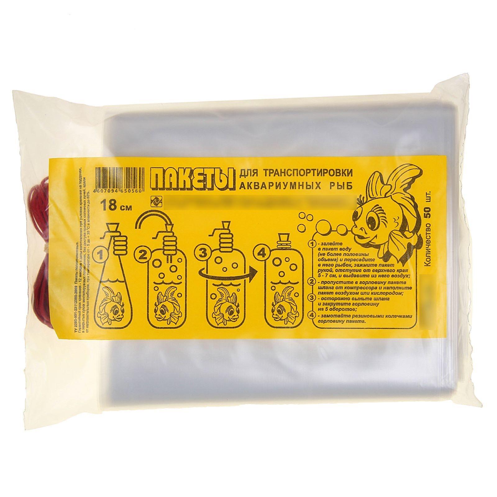 Пакет для рыб Аква Меню, полиэтилен,