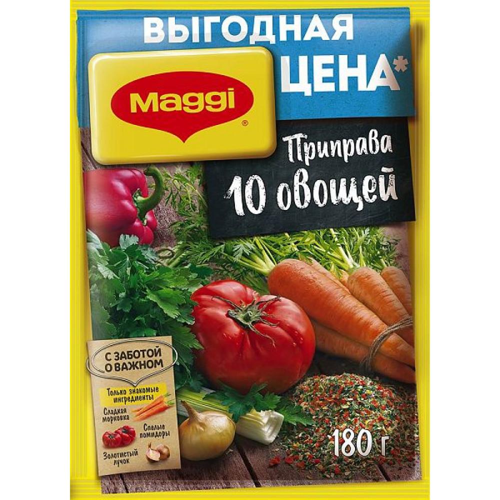 Приправа Maggi  10 овощей 180 г